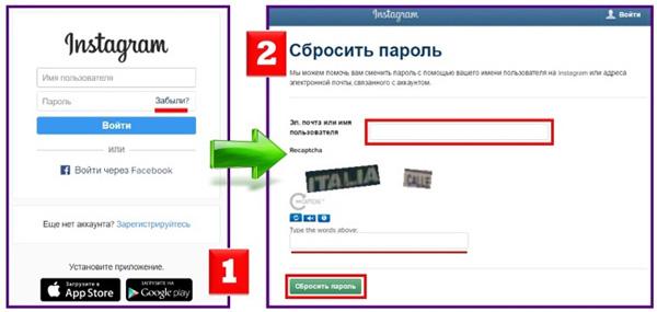 Процедура восстановления пароля
