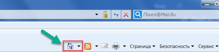 Запуск браузера Internet Explorer